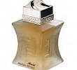 Arabian Prestige Absolute Arabian Oud