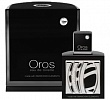 Oros Pour Homme Armaf (Sterling Parfums)