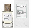 Smoked Vetiver Clean